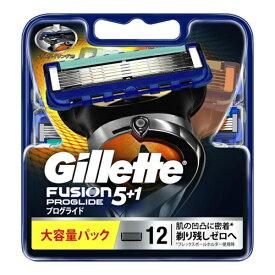 【送料込】P&G ジレット プログライド FUSION5+1 替刃 大容量 12個入×1パック