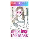 【 配送おまかせ送料込み】アルファックス HOT&COOL オープンアイマスク 1枚入両面使える アイケア 4528870430209パソ…
