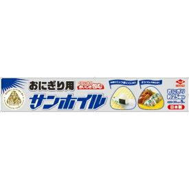 【送料込・まとめ買い×60個セット】東洋アルミ おにぎり用 サンホイル 20cm×5m