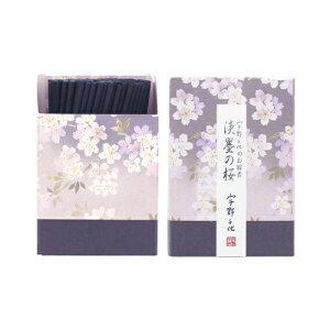 【送料込・まとめ買い×6個セット】日本香堂 宇野千代のお線香 淡墨の桜 ミニ
