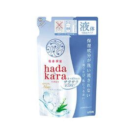 【サマーセール】hadakara ハダカラ ボディソープ 保湿+サラサラ仕上がりタイプ アクアソープの香り つめかえ用 340ml