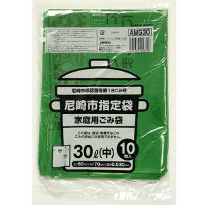 【送料込・まとめ買い×8個セット】ジャパックス AMG30 尼崎市指定 ゴミ袋 30L 中 10枚入
