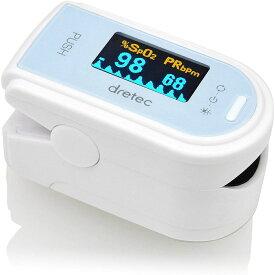 【送料込み】ドリテック パルスオキシメーター (OX-101BLDI) ブルー 1個入※特定保守管理医療機器 血中酸素濃度と脈拍がはかれます 4536117025286