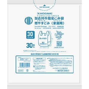 【送料込・まとめ買い×20個セット】日本サニパック G51K 加古川市 燃やすごみ とって付き 30L 30枚入 ゴミ袋