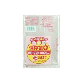 日本サニパック キッチンばたけ 保存袋 ( 小 ) 50枚入り ( ポリ袋 ) ( 4902393407168 )