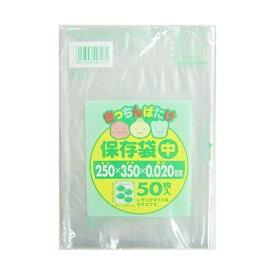 日本サニパック きっちんばたけ 保存袋 中 50枚 F17 ( 4902393407175 )