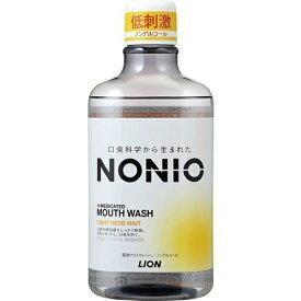 【サマーセール】LION ライオン ノニオ NONIO 薬用マウスウォッシュ ノンアルコール ライトハーブミント 600ml 医薬部外品(4903301259398)