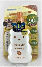 【 配送おまかせ送料込】 伊勢半 キスミー kiss me マミー UVマイルドジェルN 100g SPF33PA+++ 低刺激性