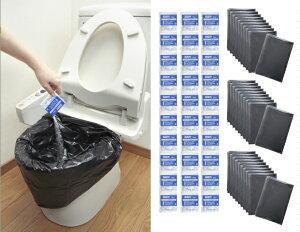 サンコー 防災用 トイレ袋 30回分 断水時の洋式トイレにもご使用いただけます バケツがトイレに早変わり 4973381585571