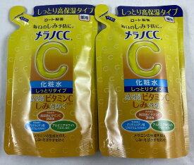 【×2袋 メール便送料込】ロート製薬 メラノCC 薬用 しみ対策 美白化粧水 しっとりタイプ つめかえ用 170ml メラニンの生成を抑え、しみ・そばかすを防ぐ。 4987241169719