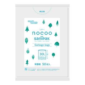 【送料込・まとめ買い×6個セット】日本サニパック CN35 nocoo ノクー 半透明 30L 50枚入