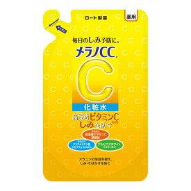 【メール便送料込】ロート製薬 メラノCC 薬用 しみ対策 美白化粧水 つめかえ用 170ml