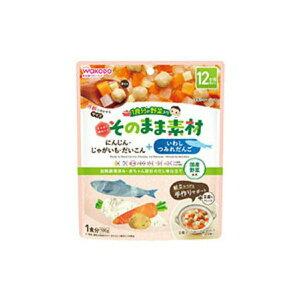 【送料込・まとめ買い×48個セット】和光堂 1食分の野菜入り そのまま素材 にんじん じゃがいも だいこん + いわしつみれだんご 100g