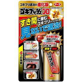 アース製薬 ゴキプッシュプロ 100ml 使いやすいエアゾールタイプ 無香料 医薬部外品(殺虫剤 ゴキブリ用)