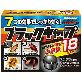 【スプリングセール】アース製薬 ブラックキャップ 18個入り 大容量タイプ 防除用医薬部外品 ゴキブリ用殺虫剤