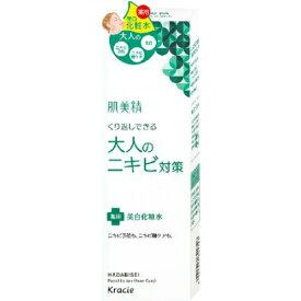 クラシエ 肌美精 大人のニキビ対策 薬用美白化粧水 200mL 医薬部外品 ( ニキビ予防 美白 HADABISEI )