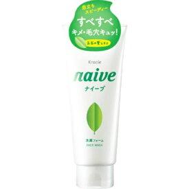 【送料無料1000円 ポッキリ】クラシエ ナイーブ 洗顔フォーム ( お茶の葉 ) 130G 100%植物生まれの洗顔フォーム×2個セット