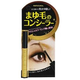 【送料無料・まとめ買い4個セット】黒龍堂 マユカラ アイブロウコンシーラー 4.5g ( まゆ毛のコンシーラー )