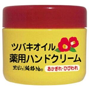 黒ばら本舗 黒ばら 純椿油 薬用ツバキオイル ハンドクリーム 80g 医薬部外品