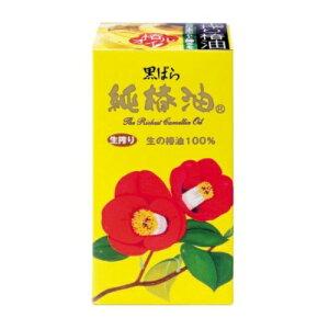 【送料無料・まとめ買い2個セット】黒ばら本舗 純椿油 72ML ( ヘアケア・オイル・美容 )