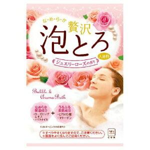【送料無料1000円 ポッキリ】牛乳石鹸 お湯物語 ぜいたく泡とろ 入浴料 ジュエリーローズの香り 1包・30g ( お風呂 入浴剤 )×4個セット