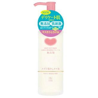 150 ml of milk soap cow brand no addition make last joke oil body