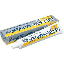 【送料無料・まとめ買い4個セット】サンスター 薬用メディカ つぶつぶ塩 170g 医薬部外品(ハミガキ粉)