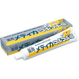 【送料無料1000円 ポッキリ】サンスター 薬用メディカ つぶつぶ塩 170g 医薬部外品(ハミガキ粉)×3個セット