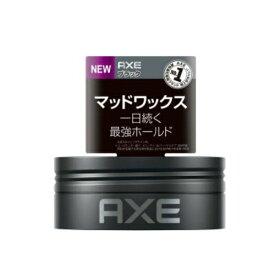 【送料無料・まとめ買い4個セット】ユニリーバ AXE アックス ブラックデフィニテイブホールドマッドワツクス ( 内容量:65G )