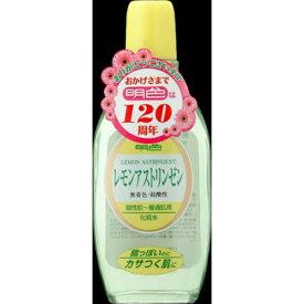 【送料無料・まとめ買い4個セット】明色化粧品 明色90 レモンアストリンゼン 170ML