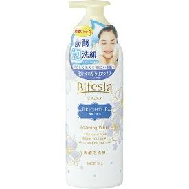 マンダム ビフェスタ 泡洗顔 ブライトアップ 180g すっきりタイプ 濃密な炭酸泡で洗う泡洗顔料