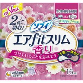 【送料無料1000円 ポッキリ】ユニ・チャーム ソフィ エアフィット スリム ハッピーブーケの香り 250 羽つき 16枚×2個セット