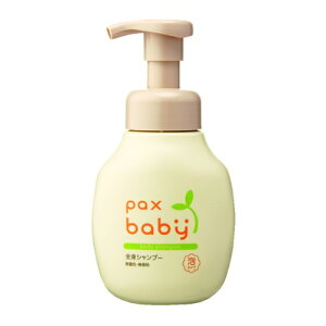 太陽油脂 パックスベビー 全身シャンプー 300ml 無着色・無香料 泡ポンプで赤ちゃんの入浴時に使いやすい