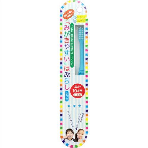 LT-10 「 磨きやすい 」 歯ブラシ こども用 ※色は選べません。