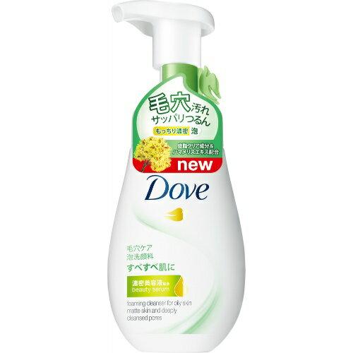 【送料無料・まとめ買い2個セット】ユニリーバ ダヴ Dove ディープピュア クリーミー泡洗顔料 160ml ※パッケージ変更の場合あり