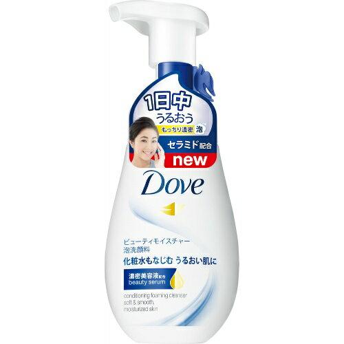 【送料無料・まとめ買い4個セット】ユニリーバ ダヴ ビューティモイスチャー クリーミー泡洗顔料 160ml (Dove 洗顔)