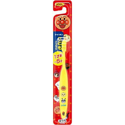 【今月のオススメ品】【ライオン】こどもハブラシ 1才半-5才用 1本 ※色は選べません【子供の歯のケア】