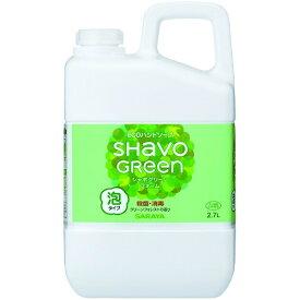 サラヤ 薬用ハンドソープ シャボグリーンフォーム つめかえ用 2.7L グリーンフォレストの香り 医薬部外品