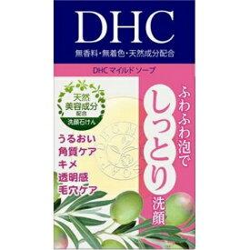 【配送おまかせ送料込】DHC マイルドソープ ( SS ) 35g オリーブバージンオイルとハチミツの洗顔石鹸 1個