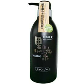 黒ばら本舗 黒染シャンプー 500ml 本体(黒染めシリーズ)