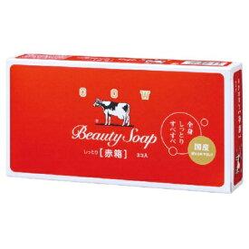 【送料無料・まとめ買い4個セット】牛乳石鹸 カウブランド 牛乳石鹸 赤箱 100g×3個入