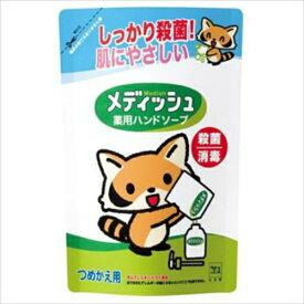 牛乳石鹸 メディッシュ薬用ハンドソープ 詰替220ml