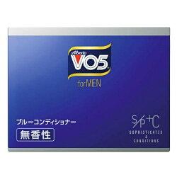 【送料無料・まとめ買い2個セット】サンスターVO5forMENブルーコンディショナー無香性85g(男性用整髪料)