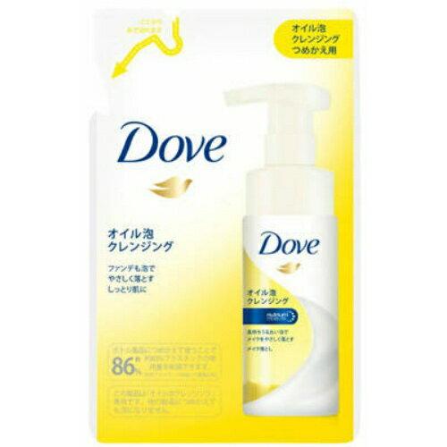 ユニリーバ ダヴ オイル泡クレンジング つめかえ用 130ml (Dove 詰め替え)