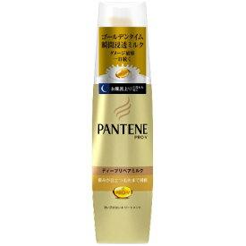【送料無料・まとめ買い2個セット】P&G パンテーン PANTENE 洗い流さないトリートメント インテンシブ ヴィダミルク 100ml 毛先まで傷んだ髪用 ※パッケージ変更の場合あり