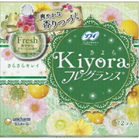 ユニ・チャーム ソフィ Kiyora きよら フレグランス グリーンの香り 72枚