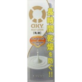 ロート製薬 オキシー ミルキーローション 170ML 男性化粧品 乳液