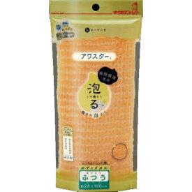 【送料無料・まとめ買い2個セット】キクロン ルーネシモ アワスター泡る ふつう オレンジ (バス用品 ボディータオル)