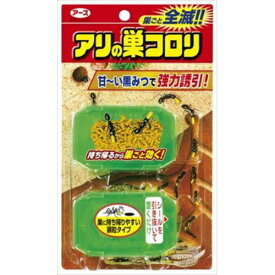 【虫撃退】【送料無料1ケース】アース製薬 アリの巣コロリ 2.5g×2個入×40個セット