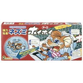 【送料無料・まとめ買い4個セット】アース製薬 ネズミホイホイ 2セット ハウス型トレイ式で組み立ても設置も簡単なネズミ捕獲器